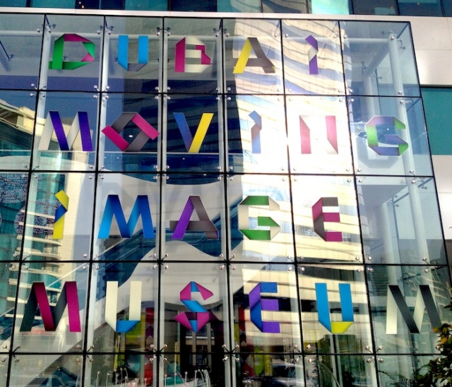 the dubai moving image museum