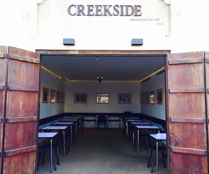 Creekside Cafe
