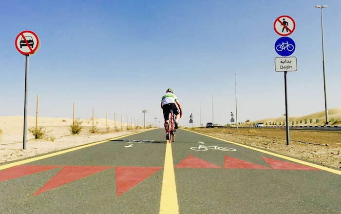 cycling path in Dubai