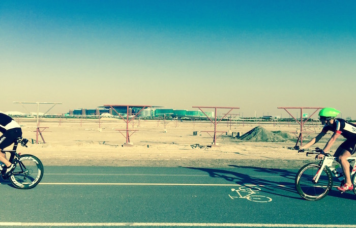 nad el sheba cycling path
