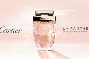 CARTIER PARFUMS INVITE YOU TO LIVE A FELINE EXPERIENCE