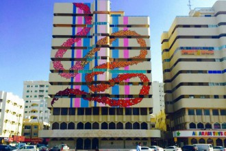 Graffiti Art in Sharjah