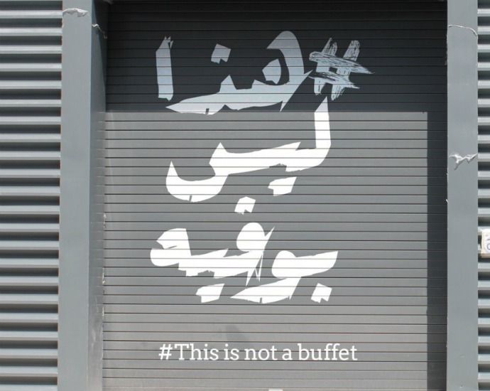 This is not a buffet 3