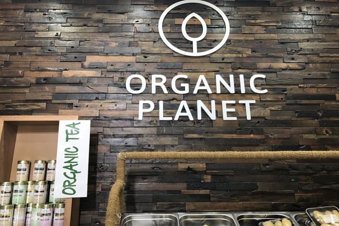 ADD THIS ORGANIC STORE IN DUBAI TO YOUR DIARY - Dubai Confidential